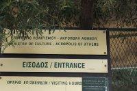 Athens001.jpg