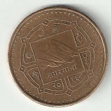 Nepal_Coin.jpg