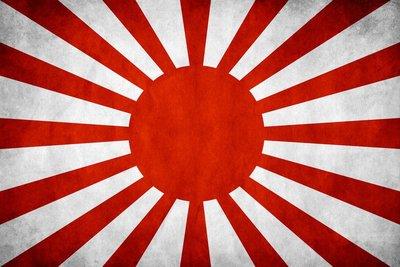 Japanese_W.._think0.jpg