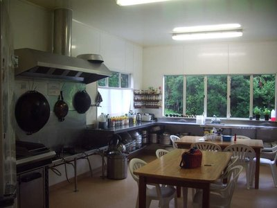 the other half of the kitchen