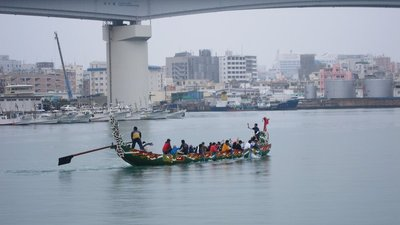 Dragon Boat in Okinawa, Japan