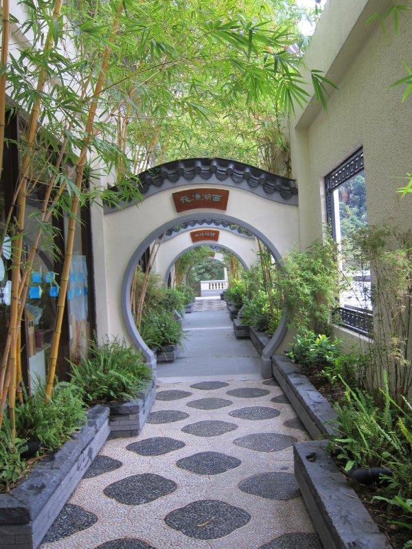 淺水灣酒店