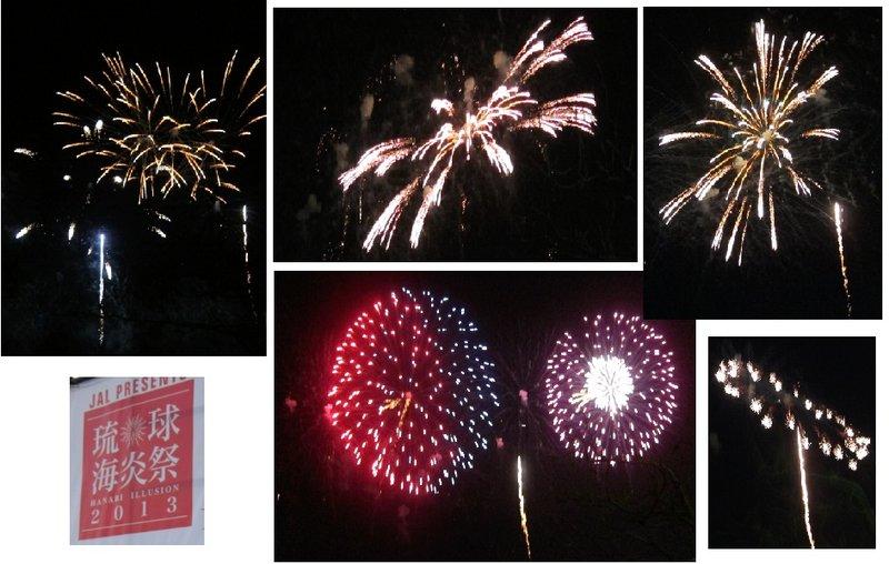 琉球海炎祭-Fireworks 1