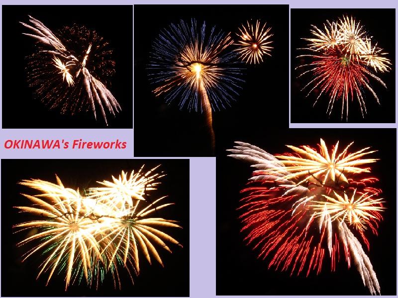 琉球海炎祭-Fireworks 5
