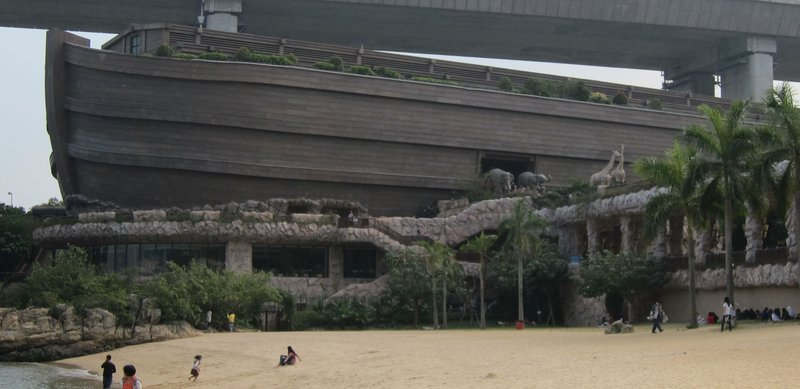 Noah&#39;s Ark Hong Kong