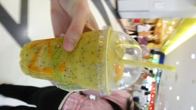 Passionfruit, Orange and Pineapple Juice Drink