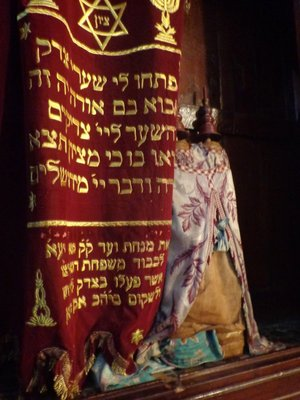 Really old Torah