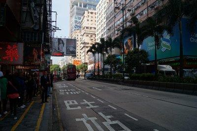 Hong Kong (110)