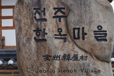 Jeonju (50)