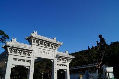 Lantau Island (20)