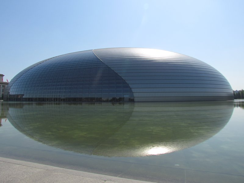 The egg - the performing arts centre