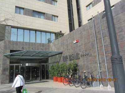 Tryp Valencia Hotel from outside