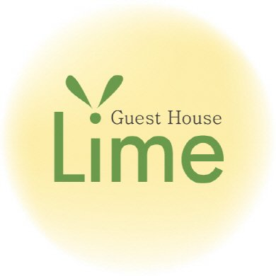 limeguesthouse