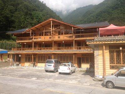 Hailuoguo Hotel