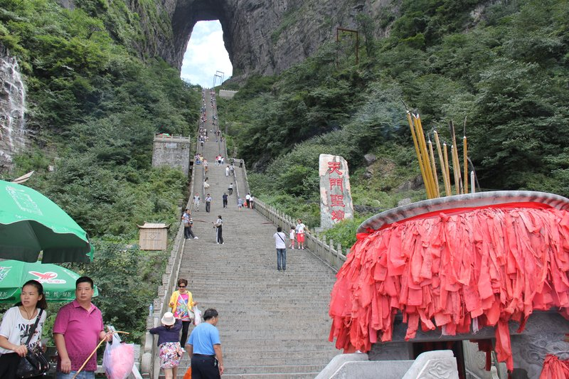 Heaven's Gate on Tianmen Mountain