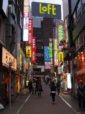 Shibuya Lights