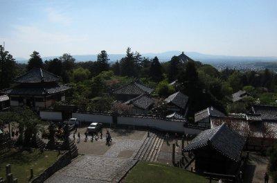 Nara Hilltop View