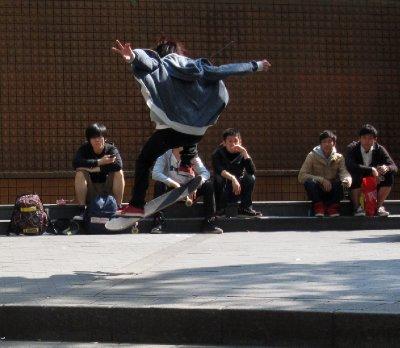Amerikamura Skateboarders
