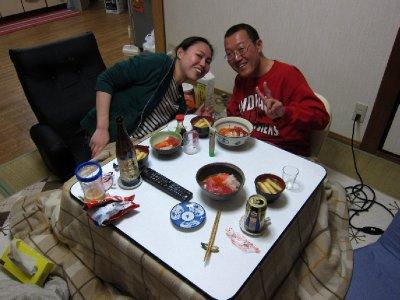 Toru and Ayako