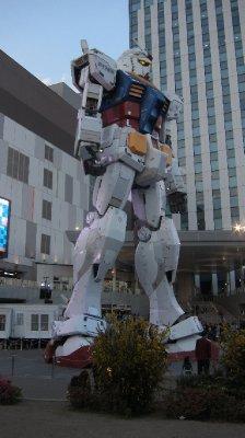 Giant Toy!