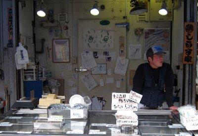 Tsukiji Vendor