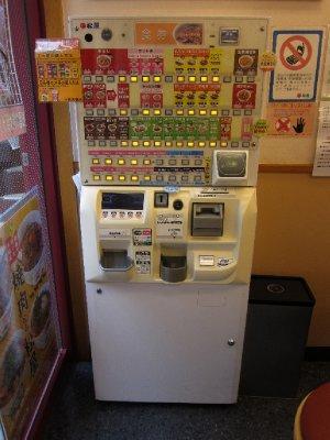 Ordering in Japan