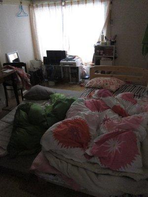 Yuki's Home
