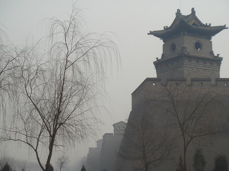 ping yao walls