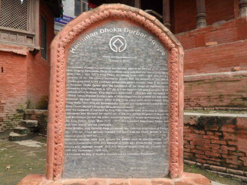 Kathmandu Darbar Square Monuments