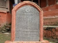 Kathmandu Darbar Square Monuments