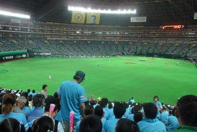 Fukuoka Baseball Game