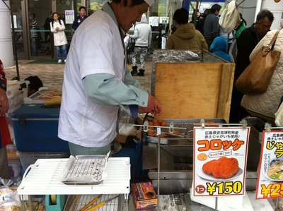 Selling Korokke Fritters made from Akitsu Red-Soil Potatoes