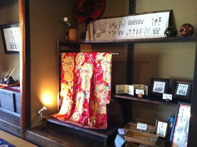 Antique Warmth, Nishino Restaurant