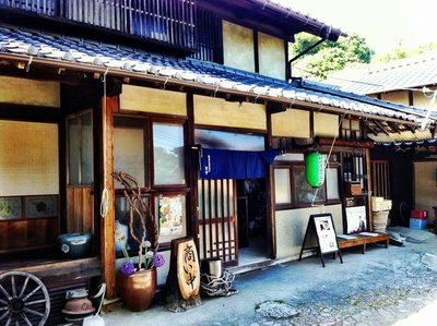 Nishino Farmer's Restaurant and Cafe, Yoshina Village (Takehara)
