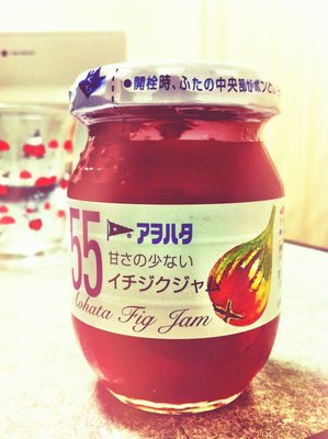 Aohata Fig Jam from Takehara