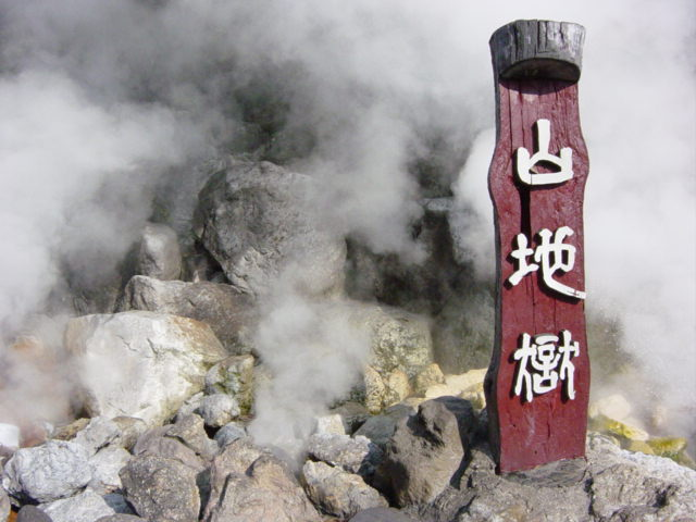 large_1Beppu_New_.._04_092.jpg