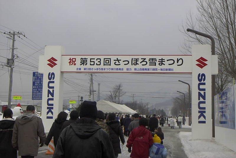 large_2Image115.jpg