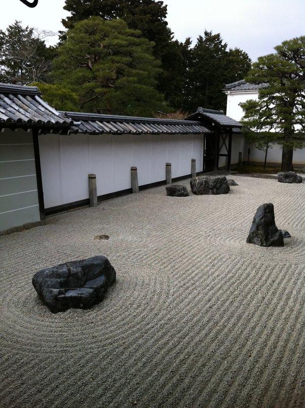 large_Ibaraki_Sh..011_786.jpg