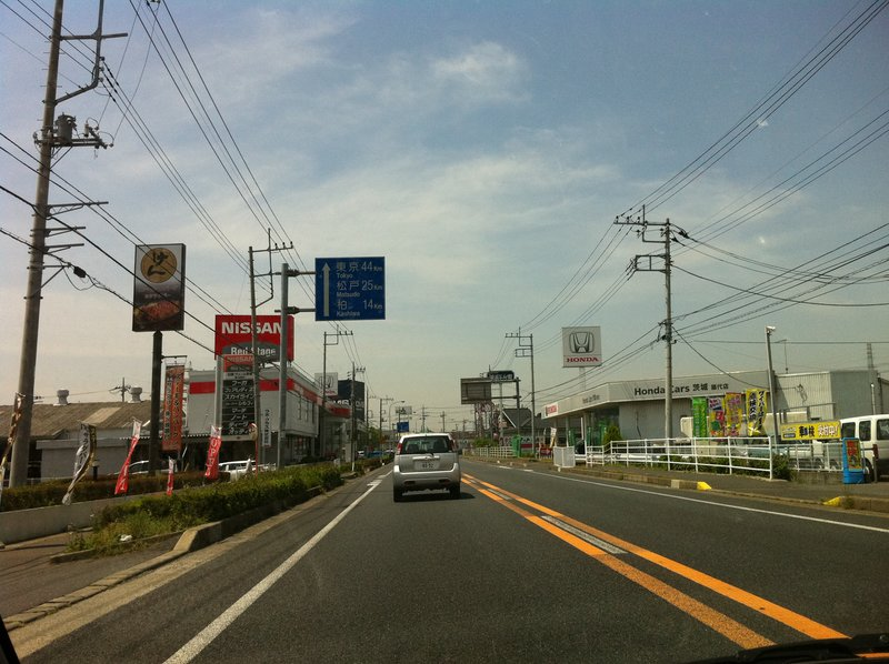 large_Ibaraki_Sh..ra_2011_034.jpg