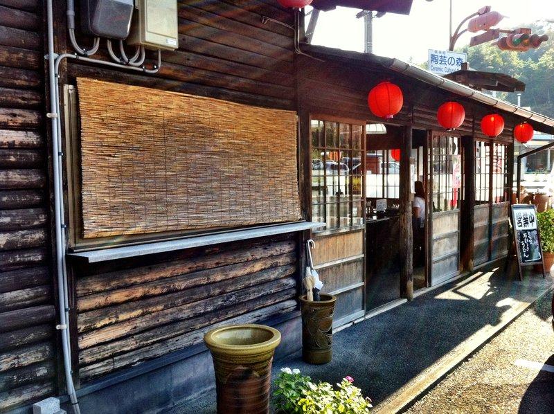 large_Shigaraki_2_068.jpg
