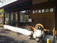 Oct_2012_Koka_048.jpg