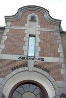 Orgel_Museum.jpg