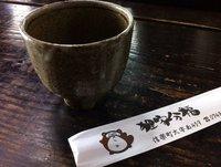 Shigaraki_2_017.jpg