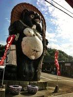 Shikoku_and_Koka_034.jpg