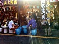 Shikoku_and_Koka_035.jpg