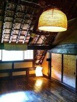 Shikoku_and_Koka_065.jpg