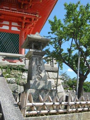 Kiyomizu-dera Entrance