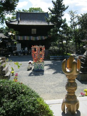 Last Temple