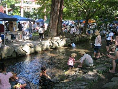 kamigamo stream bazaar