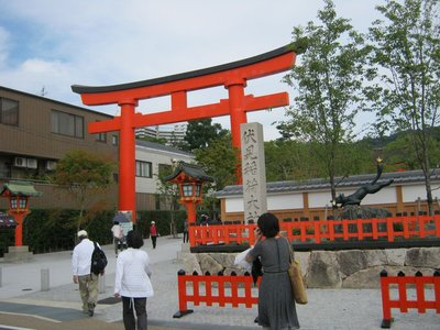 Japan_Month_1_694.jpg